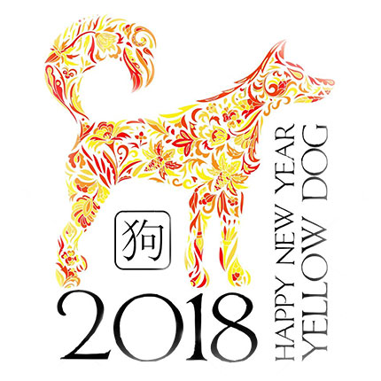 happy chinese new year or gunin ho the chinese new year begins on the first day of the lunar calendar which is different every year because it is based